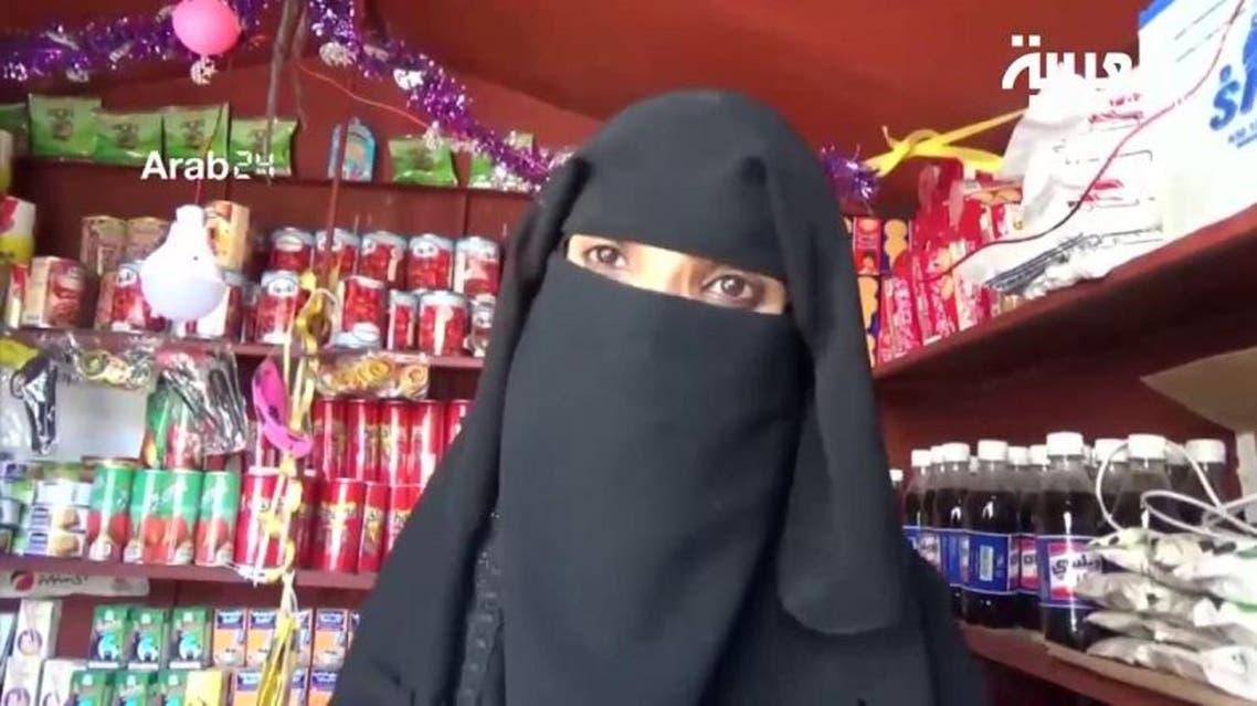 Yemeni women in work
