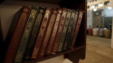 Algeria issues new regulations on importing of Quran copies