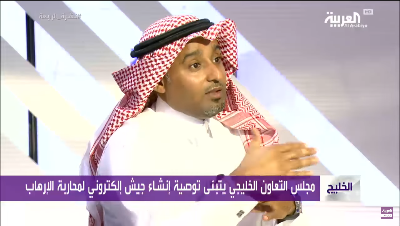 Digital Forensics Expert Dr. Abdulrazaq Al-Morjan speaks on Al Arabiya News Channel.