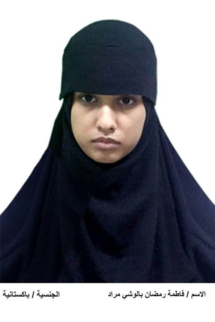 سعودی عرب میں گرفتار کی گئی پاکستانی عورت فاطمہ رمضان بلوچی
