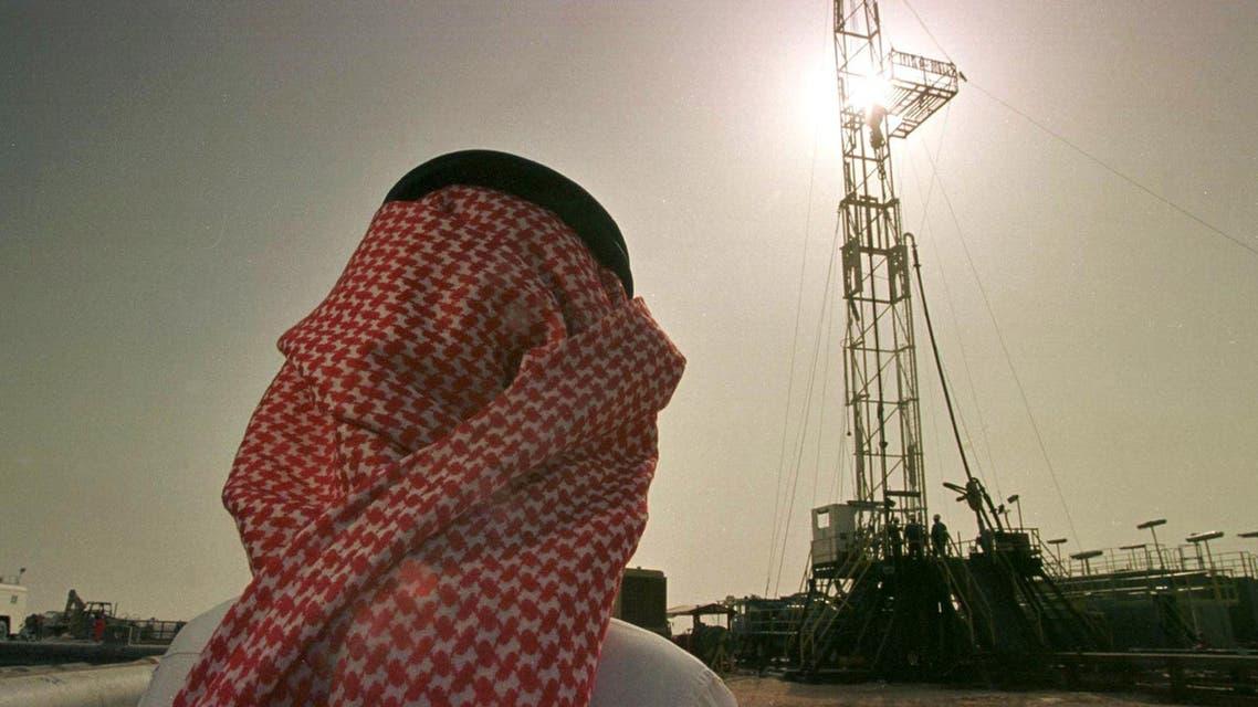 gulf oil AP