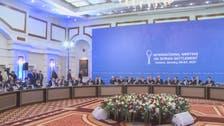 جولة جديدة من محادثات أستانا السورية في 14 مارس الجاري
