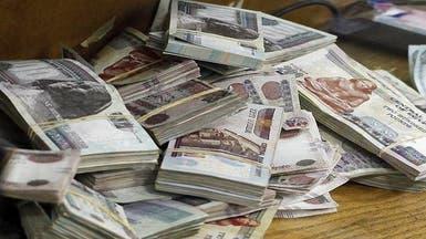 """""""إيكونوميست"""": مخاطر تنتظر الاقتصاد المصري"""