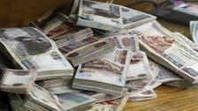 كيف أثر كورونا على أداء الجنيه المصري مقابل الدولار؟