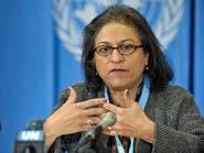 إيران تهاجم مقررة الأمم المتحدة لحقوق الإنسان