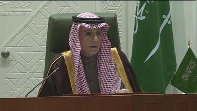 أول تعليق سعودي على إدارة ترمب