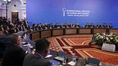 من أستانا.. روسيا تتعهد بوقف قصف مناطق المعارضة