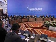 اجتماع ثلاثي اليوم بشأن سوريا في طهران