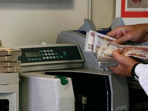 المالية المصرية: لا مساس بسعر ضريبة القيمة المضافة أو ضريبة الدخل
