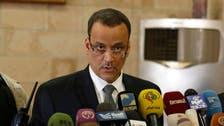 Yemen govt objects UN envoy Sanaa meetings