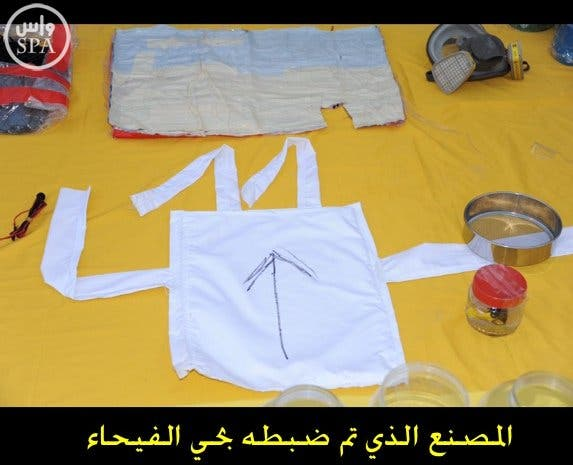 A photo from the Saudi interior ministry shows the materials assembled in the making of an explosive belt. (File photo: SPA)