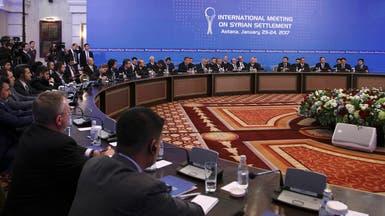 محادثات جديدة في أستانا بمشاركة وفدي النظام والمعارضة