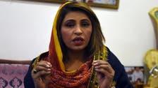 Pakistani female lawmaker harassed in parliament