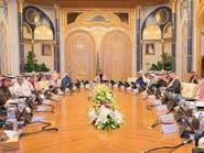 """السعودية تعتمد مفاهيم """"الحوكمة"""" بتنفيذ رؤية 2030"""