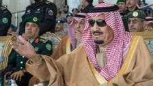 VIDEO: Saudi king patronizes ceremony for air academy's 50th anniversary