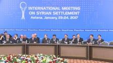 شام کے حوالے سے آستانہ مذاکرات کا دوسرا دور 14 مارچ کو ہوگا