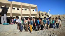 مليونا طفل يمني خارج المدارس و3.7 مليون بحاجة للمساعدات