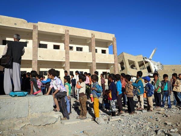 توقف أكثر من 2000مدرسة عن العمل في اليمن
