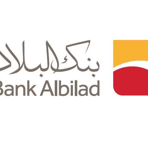أرباح بنك البلاد ترتفع 8% في 2020 إلى 1.35 مليار ريال