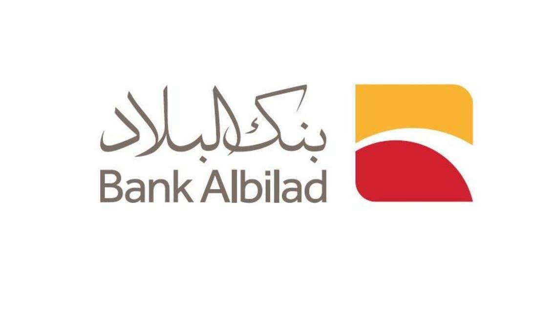 بنك البلاد جديد