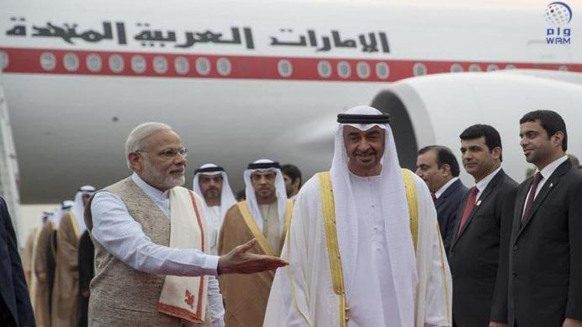 الإمارات الهند