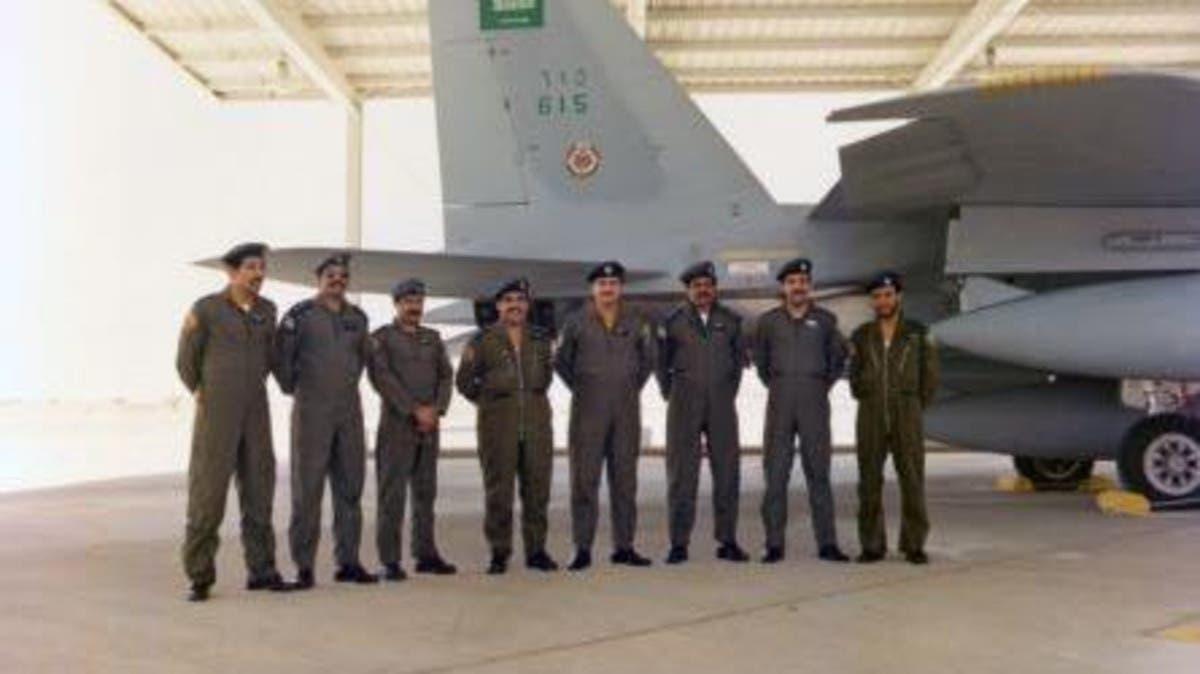 البصر مصلحة استعماري زي الطيار الحربي Alterazioni Org