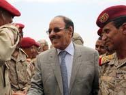 الأحمر: هذا ما يضمن عدم جعل اليمن ولاية إيرانية