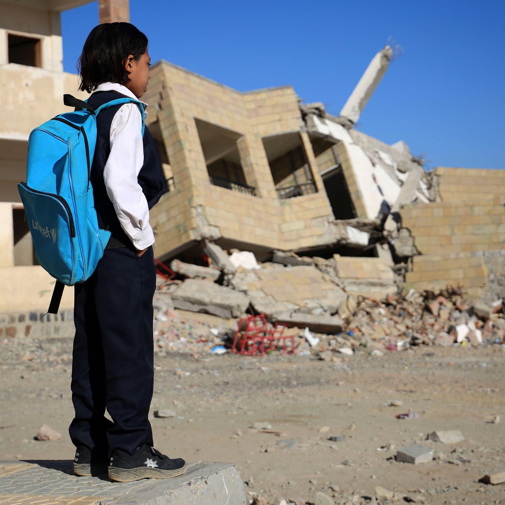 منذ انقلاب الحوثي.. 4.5 مليون يمني حرموا من التعليم