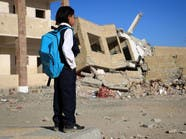 """""""الشرعية"""" تسلم 21 ألف مدرس يمني رواتبهم"""