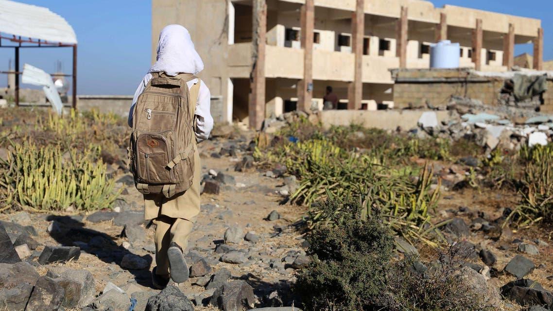 اليمن - أطفال - مدارس