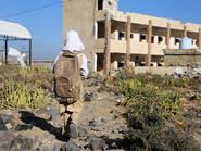 وزير التربية اليمني: أجهضنا تحريف الحوثيين للمناهج