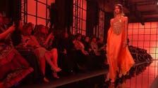 """أزياء """"ارماني بريفيه"""" مستوحاة من """"برتقالي"""" الشرق"""