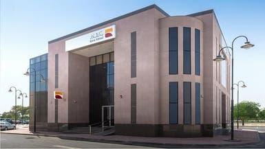 """تضاعف أرباح """"بنك البلاد """" الفصلية لـ326 مليون ريال"""