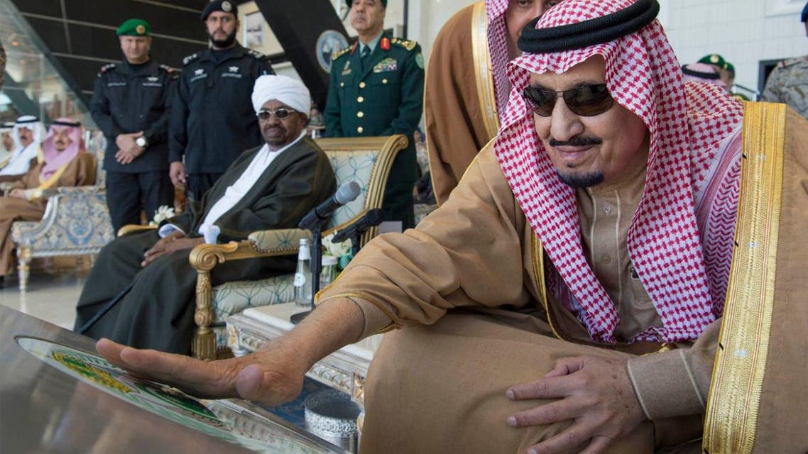 Saudi king patronizes ceremony for air academy's 50th anniversary. (SPA)