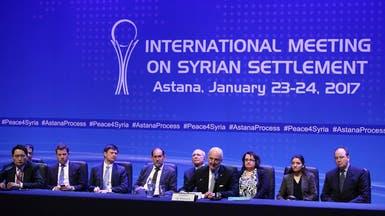 أستانا.. إنجاز 90% من آلية مراقبة وقف النار بسوريا