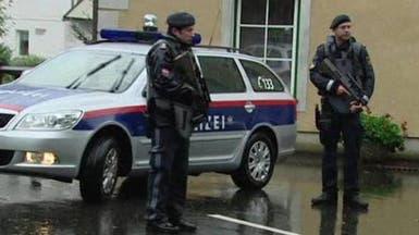 النمسا: انفجار في منشأة للنفايات ولا دليل على الإرهاب