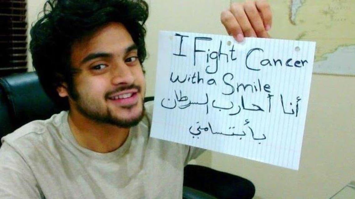 الشاب السعودي محمد اسكندر