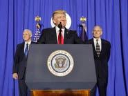 أهم 5 قرارات لترمب خلال 100 يوم من ولوجه البيت الأبيض