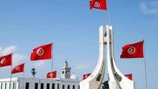 نمو الاقتصاد التونسي 2.1% في الربع الأول