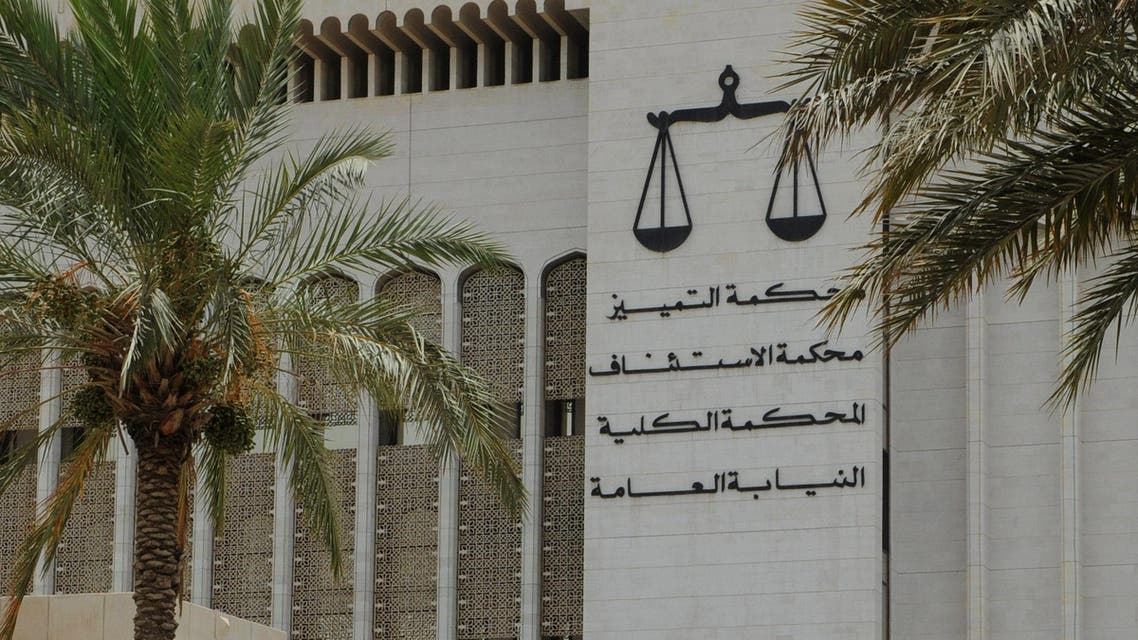kuwait law AP