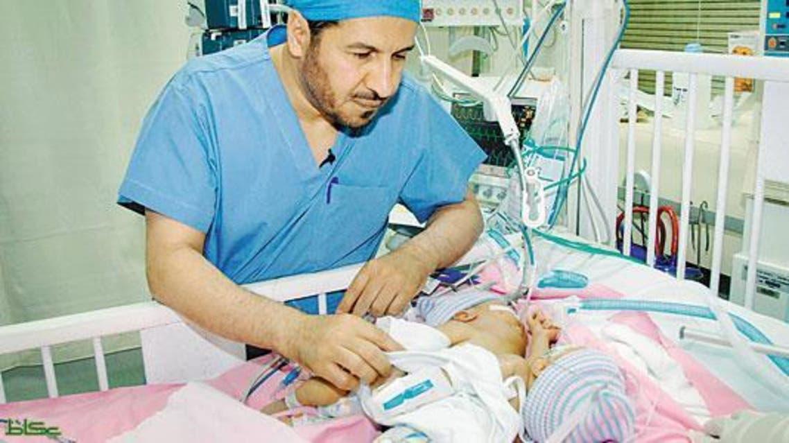 saudi dr twins