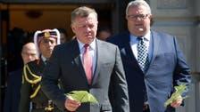 Jordan's King Abdullah to visit US from Monday