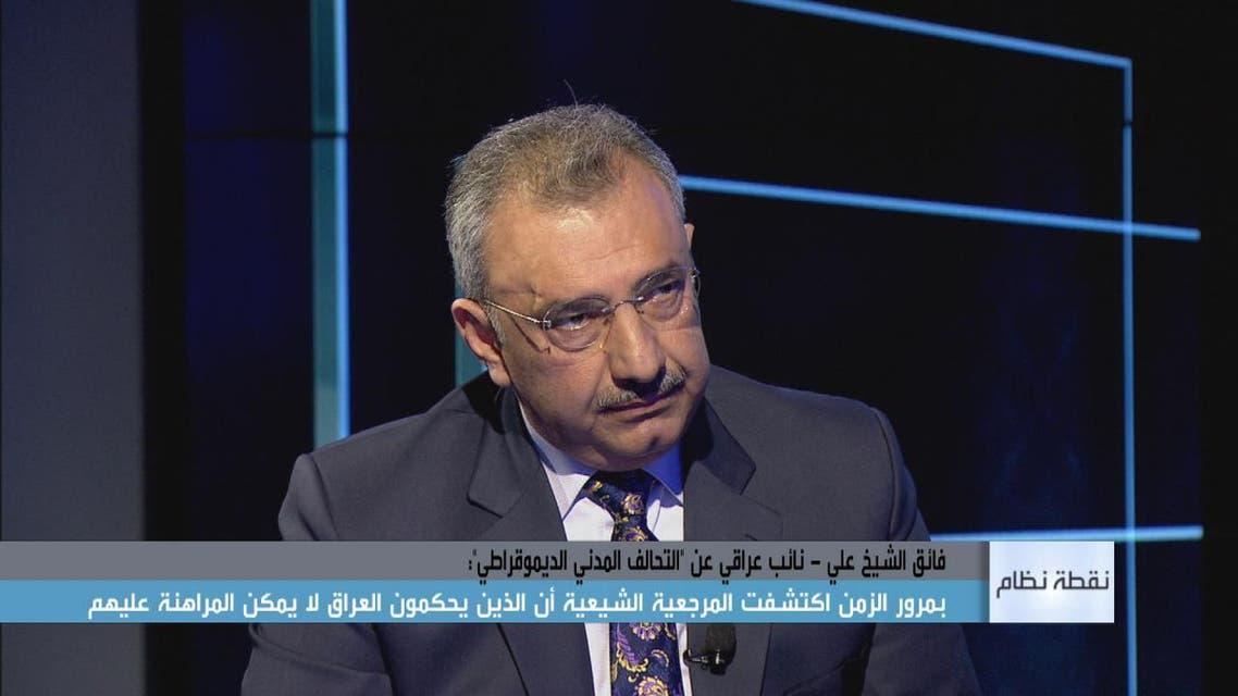 THUMBNAIL_ فائق الشيخ علي: المرجعية دعت إلى دولة مدنية في العراق