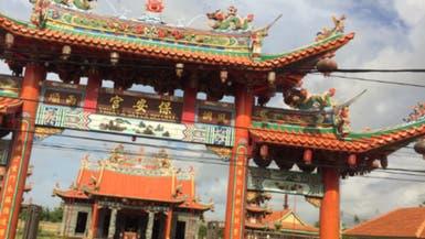 رحلة لأرض الخوف والجمال في جزر شرق آسيا 1
