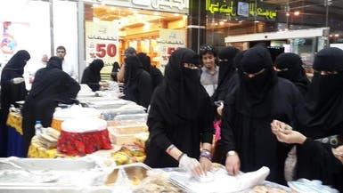 تعرف على أبرز 7 مأكولات شعبية في أبها السعودية