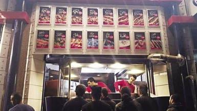 مطعم مصري يقدم وجبات مجانية للفقراء لمدة ساعة يومياً