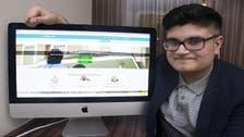پاکستانی نژاد لڑکے نے 6.2 ملین ڈالر کی رقم کیوں ٹھکرا دی؟