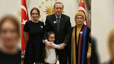Lindsay Lohan meets Erdogan and Syrian blogger