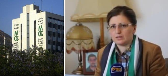 المعارضة السورية ميسون بيرقدار المقيمة في ألمانيا، والمستشفى الذي اتصلت به