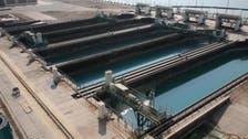 TAQA in talks to buy power plants in Abu Dhabi, plans green bonds in 2022, says CFO